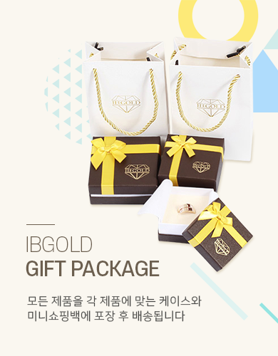 IBBOLD GIFT PACKAGE