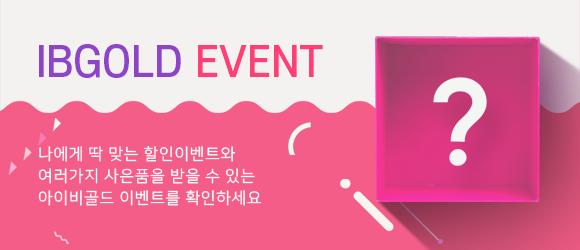 IBBOLD EVENT